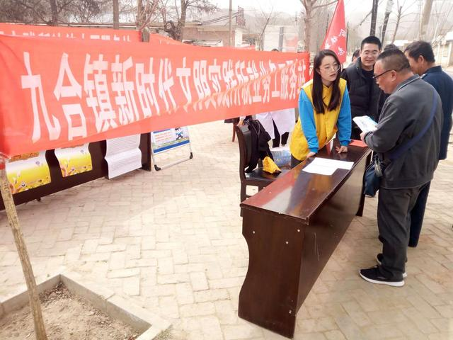 新时代文明实践l皋兰县新时代文明实践中心正式揭牌成立
